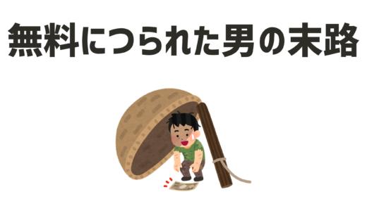 【TP-Link A10 Pro】NURO光から楽天ひかりに鞍替えしたワケだが?悪くないんだが??